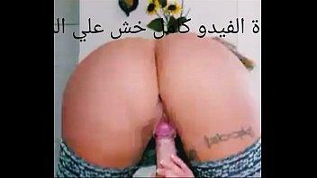 american arab cock girl Tera patrickand billy glide