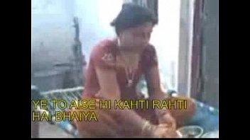 bhai hindi bahan Teen boys wanting petit