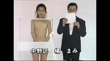 fuck hd japanes Videarn cute guatemalan girl fucking videos
